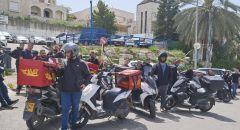 ام الفحم: تظاهرة لسائقي الدراجات النارية العاملين بالارساليات