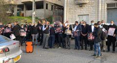 أم الفحم:تظاهرة أمام مركز الشرطة إحتجاجًا على تقاعسها ضد الجريمة والعنف