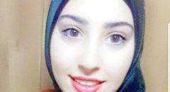 العثور على الشابة نرمين جبارين من ام الفحم