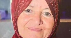 سخنين:وفاة الحاجة صبحية محمد زبيدات (أم منير)