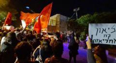 مظاهرة إحتجاجية في القدس بعد مصرع إياد الحلاق واعدامه على يد رصاص الشرطة