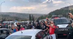 المظاهرات ضد نتنياهو مستمرة: مناوشات بين المتظاهرين والشرطة على شارع 1 باتجاه القدس واعتقال 18 مشاركًا