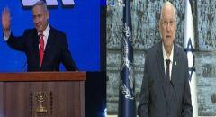 رئيس الدولة يعلن عن تسليم نتنياهو مهام تشكيل الحكومة الإسرائيلية القادمة