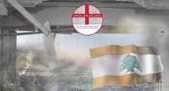 """تجاوب كبير مع انطلاق حملة """"حاضنات الحياة"""" لدعم مستشفى الروم في بيروت"""