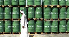 اسرائيل تعتـزم مد خط نفط من الإمارات عبر السعودية