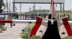 إسرائيل اشترت لقاحات كورونا لسوريا مقابل الافراج عن المواطنة الاسرائيلية