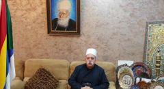 الرئيس الروحي للطائفة الدرزية يلغي احتفالات زيارة النبي شعيب علية السلام