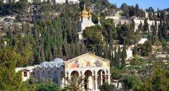الأردن يدين محاولة حرق كنيسة الجثمانية بالقدس