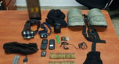اعتقال 3 مشتبهين من منطقة الخليل بالتسلل لقاعدة عسكرية وسرقة ذخيرة