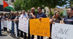الناصرة: تظاهرة تضامنية نصرة للقدس والمسجد الاقصى والشيخ جراح