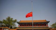 اتفاق وشيك للاستثمار بين الصين والاتحاد الأوروبي