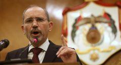 وزير خارجية الاردن : حماية القدس وهويتها أولولية للأردن