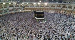 السعودية : الحج هذا العام فقط لمن بداخل المملكة