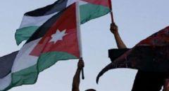 نشرة اخبار اردنية موجزة