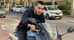 ام الفحم :استعداد لتشييع جثمان الشاب محمد جعو وقوات كبيرة من الشرطة والوحدات الخاصة قرب المدينة