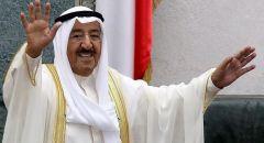 تنكيس علم الكويت حدادا على وفاة الأمير الشيخ صباح الأحمد الصباح