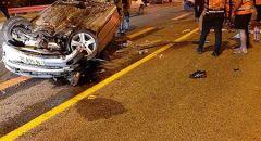 حيفا  : اصابتان خطيرة ومتوسطة بحادث انقلاب مركبة