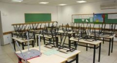 اللجنة الوزارية تقرر إغلاق المدارس في البلاد إعتبارًا من يوم الخميس