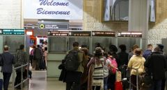 المغرب و الإمارات والبحرين يعتزمون السماح بالرحلات الجوية للإسرائيليين المتطعمين