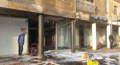 عكا: اندلاع حريق داخل محل بيع أراجيل
