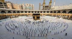 السعودية تكشف عدد المتقدمين لأداء مناسك الحج وموعد إعلان النتائج
