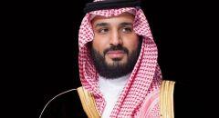 السعودية  : تعيين طراد باهبري رئيسا للشؤون الخاصة لولي العهد السعودي