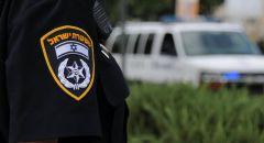 اعتقال ام وابنها من مدينة ام الفحم بشبهة حيازة سلاح غير قانوني