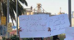 حيفا : اهالي حي الحليصة يتظاهرون امام محطة الشرطة