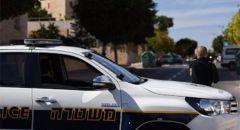 اعتقال مشتبهين من البعنة بإقتحام سيارة في كفرياسيف واطلاق النار على مشتبه من قبل الشرطة