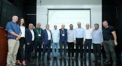 مؤتمر الخطة الخمسية لمجتمع البدو في النقب 2021 - 2026
