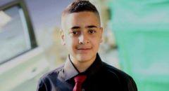 يافة الناصرة: الاعلان عن وفاة الفتى رضوان عيسى متأثرا بجراحه اثر حادث بين دراجة وسيارة