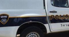 الشرطة : ضبط مسدسين وادوات قتالية في ام الفحم
