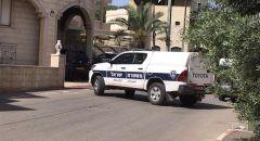 بيان صادر عن اللجنة الشعبيه وبلدية سخنين بعد الاعتداء على بيت رئيس البلدية الدكتور صفوت أبو ريا