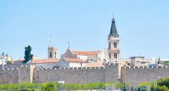 بيان صادر عن البطريركية اللاتينية بخصوص تحويل آجيا صوفيا إلى مسجد