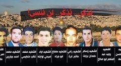جماهير الوسط العربي تحيي اليوم الذكرى العشرين لهبة الاقصى