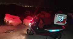 مصرع رجل بعد تعرضه للغرق بشاطئ في كريات حاييم بمنطقة حيفا