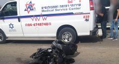 عرابة : حادث طرق بين سيارة ودراجة نارية يسفر عن إصابة خطيرة