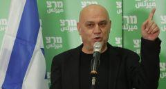 مرشح ميرتس عيساوي فريج يستنكر العنف ضد النائب منصور عباس