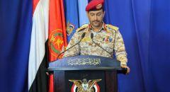 الحوثيون يهددون بخطوات تصعيدية جديدة ضد السعودية