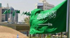 السعودية تتوقع توفير 200 مليار دولار من خطة إصلاح الطاقة