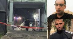 الشابين نزار زطمه و محمد جبارين ضحايا جريمة القتل بعد تعرضهما لإطلاق الرصاص في الناصرة