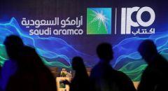السعودية ترفع أسعار النفط المورد إلى آسيا