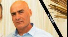 مصرع رافي أبو حمد من دالية الكرمل بعد استنشاقه مواد سامة أثناء عمله