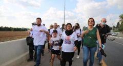 النائب هبة يزبك تشارك في مسيرة الأمهات الثكالى
