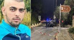 ضحية حادث الطرق في حيفا: الشاب محمد ناصر حلف من بسمة طبعون
