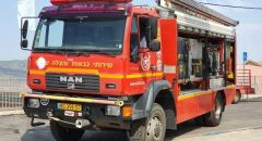 نقل مصابين الى المستشفى بعد اندلاع حريق في شقة سكنية في اللد