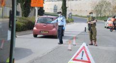 الجيش الاسرائيلي يستبدل الجنود من حواجز الشرطة بحرس الحدود