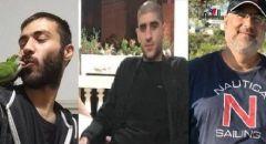 تمديد اعتقال المشتبهين بمقتل أمير أبو حسين والشقيقان محمد وأحمد شرقية
