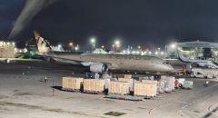 طائرة الاتحاد الاماراتية تهبط في اسرائيل حاملةً مساعدات للفلسطينيين