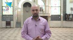 الشيخ مصالحة: النبي نهى من يأكل البصل والثوم من المجيء للمسجد حتى لا يؤذي الآخرين فكيف الحال مع الكورونا؟!